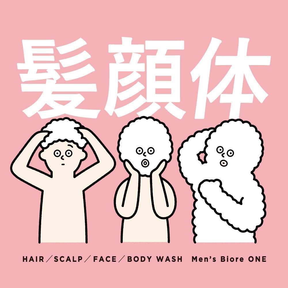 MEN's Bioré(メンズビオレ) オールインワン全身洗浄料ONEの商品画像4
