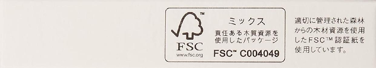 IPSA(イプサ) クリエイティブコンシーラーeの商品画像12