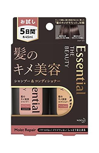 Essential(エッセンシャル) ザビューティ モイストリペア トライアルセットの商品画像