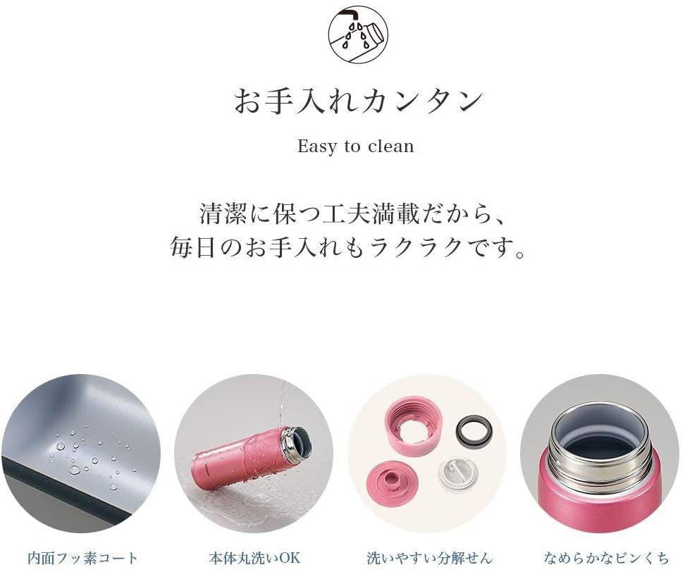 象印(ZOJIRUSHI) ステンレスマグ  SM-NA48の商品画像9
