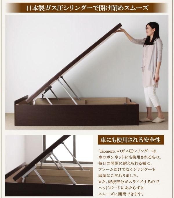 Kinoshita.net 大容量畳跳ね上げベッド Komeroの商品画像4