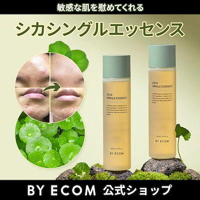 BY ECOM(バイエコム) シカシングルエッセンス