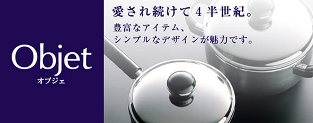 Objet(オブジェ) ゆきひら鍋 14cm(1.0リットル・深さ7.5cm) OJ-61 シルバーの商品画像5