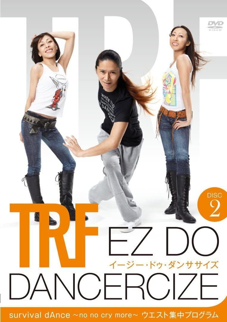 Shop Japan(ショップジャパン) TRF イージー・ドゥ・ダンササイズ EZ DO DANCERCIZEの商品画像4