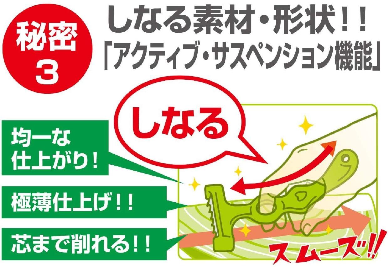 ののじ キャベツピーラーライトの商品画像6