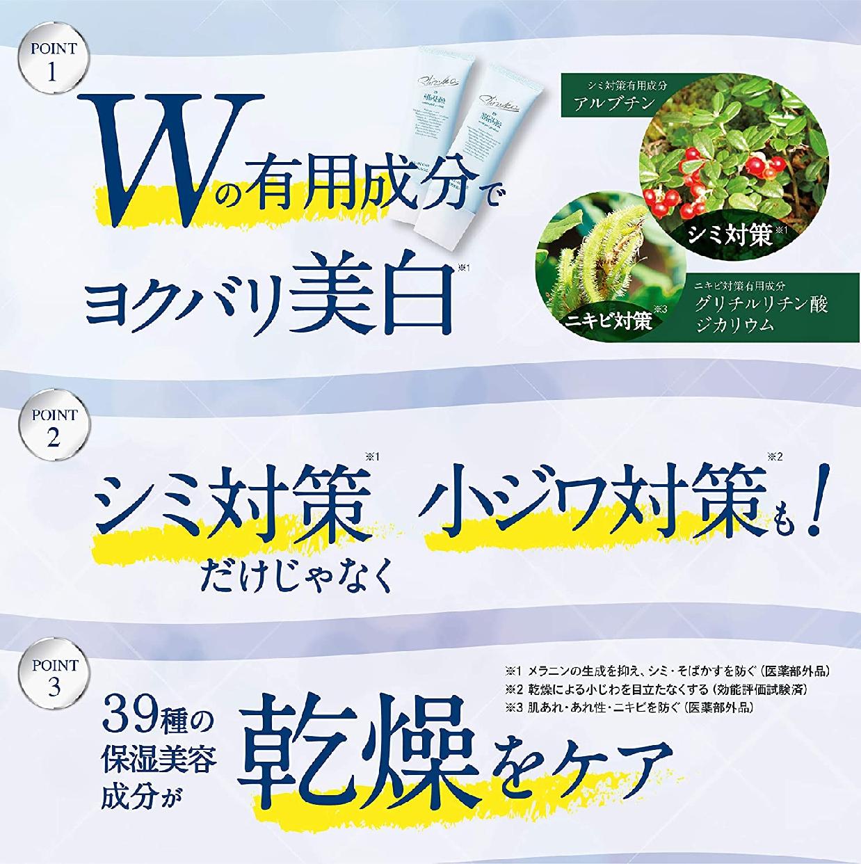 Shizuka BY SHIZUKA NEWYORK(シズカ) オールインワン シズカゲルの商品画像5