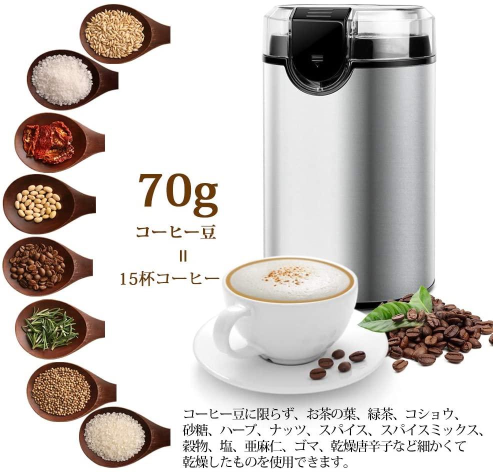 Morpilot(モーピロット) コーヒーミル シルバーの商品画像4