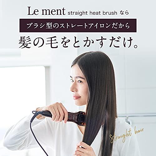 Le ment(ルメント) ストレートヒートブラシの商品画像5