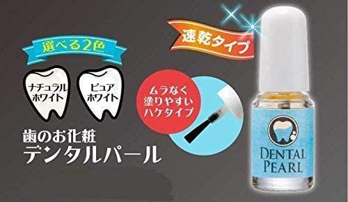 プランドゥ 歯のお化粧 デンタルパールの商品画像