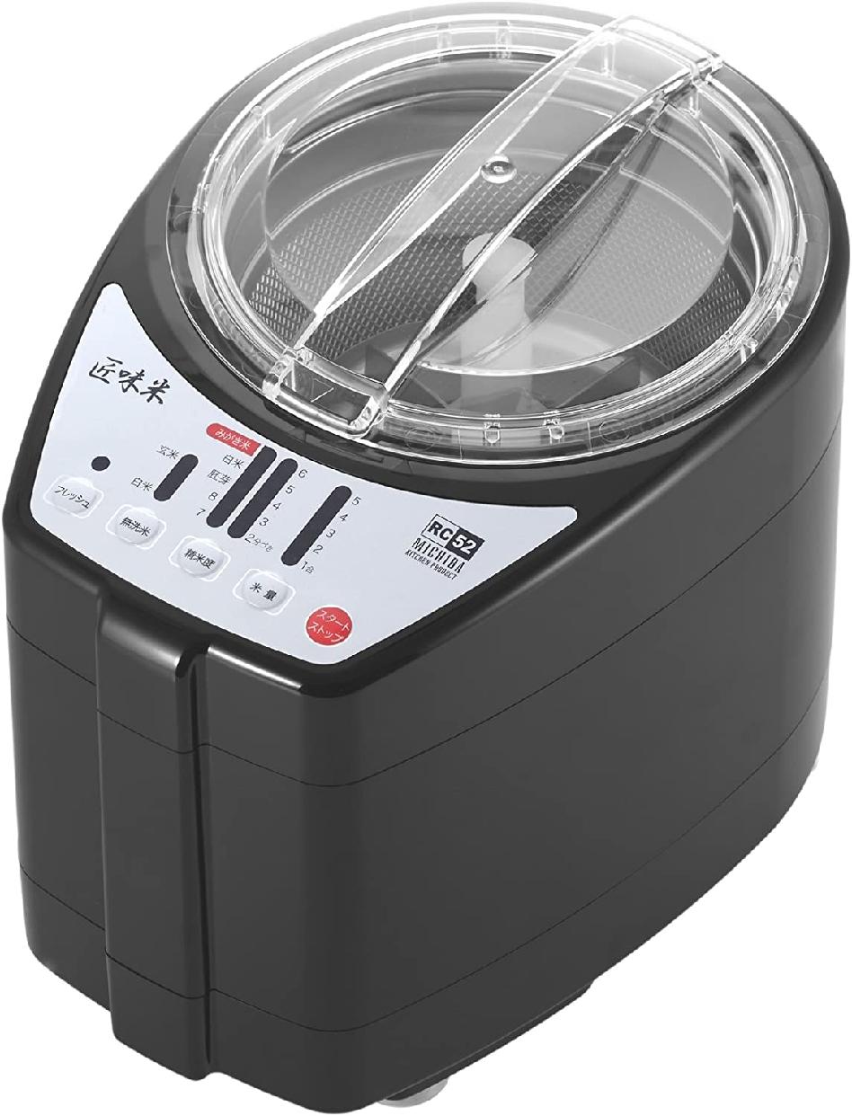 山本電気(ヤマモトデンキ)匠味米 MB-RC52B ブラックの商品画像