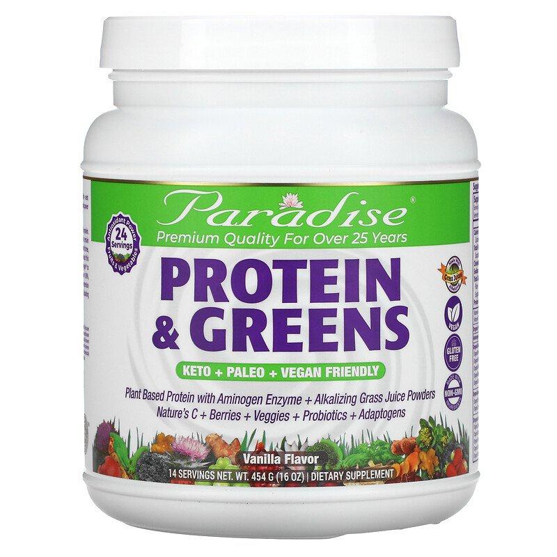 Paradise Herbs(パラダイスハーブ) プロテイン&グリーンズの商品画像