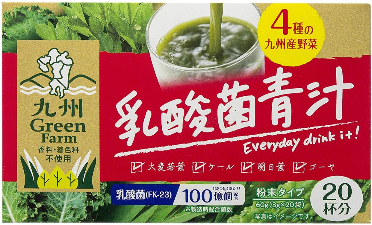 新日配薬品乳酸菌青汁