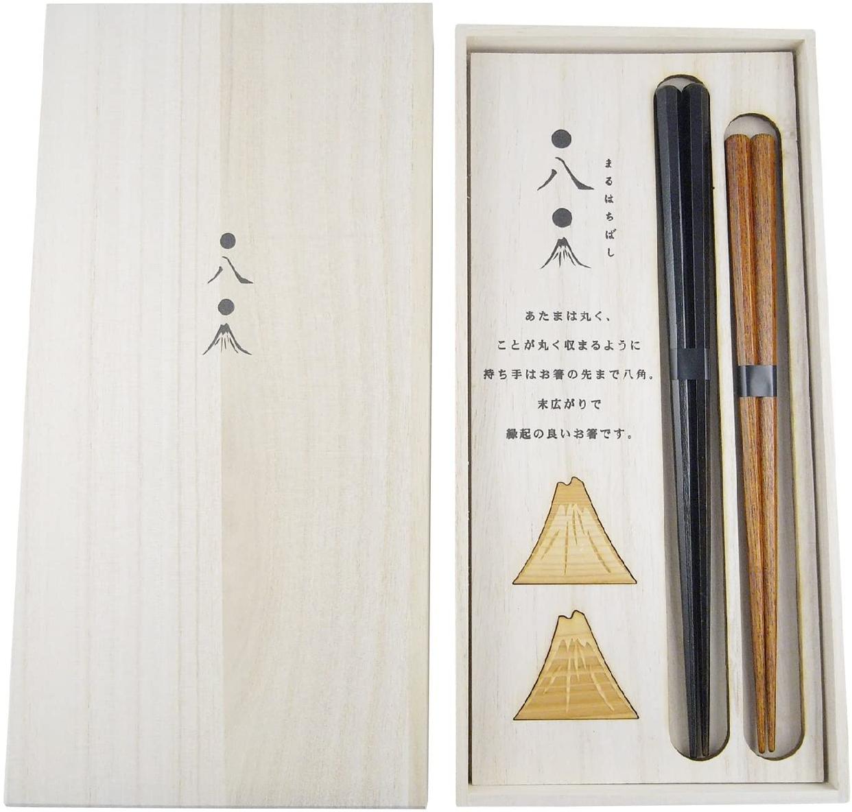 兵左衛門(ヒョウザエモン) 丸八箸夫婦セット X-826 23.5cm、21.5cmの商品画像