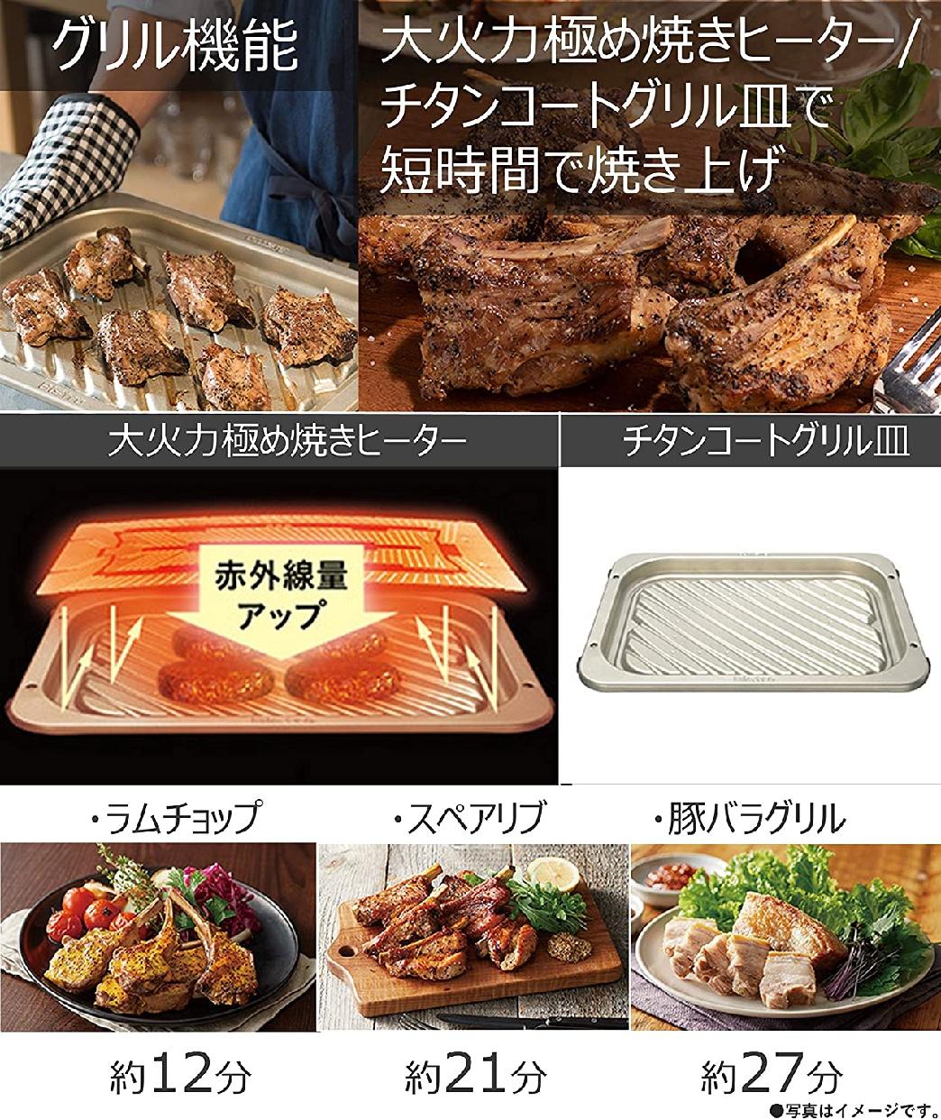 Panasonic(パナソニック) スチームオーブンレンジ NE-BS1600の商品画像4