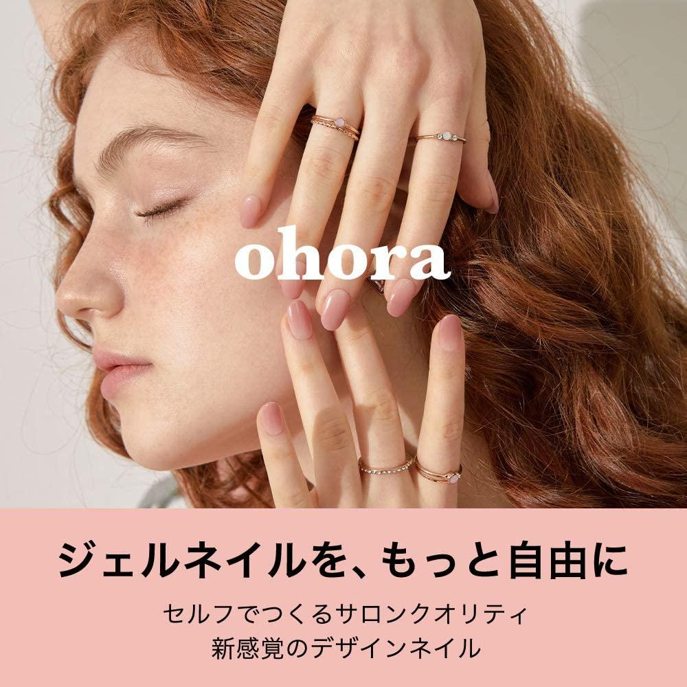 ohora(オホーラ) ネイル ジェルネイル ND-113の商品画像4