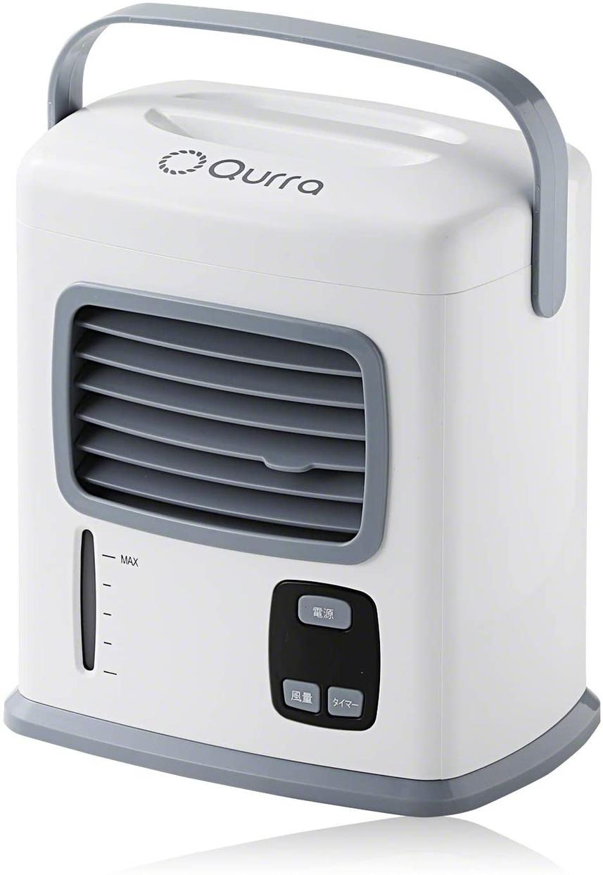 Qurra(クッラ) 卓上冷風扇 アネモ クーラー レコの商品画像