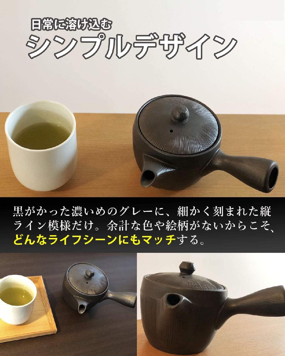 きつさこ 味がまろやかになる 湯キレ急須 萬古焼き 黒の商品画像4