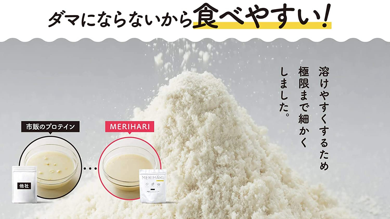 Mottoo(モットー) メリハリの商品画像7