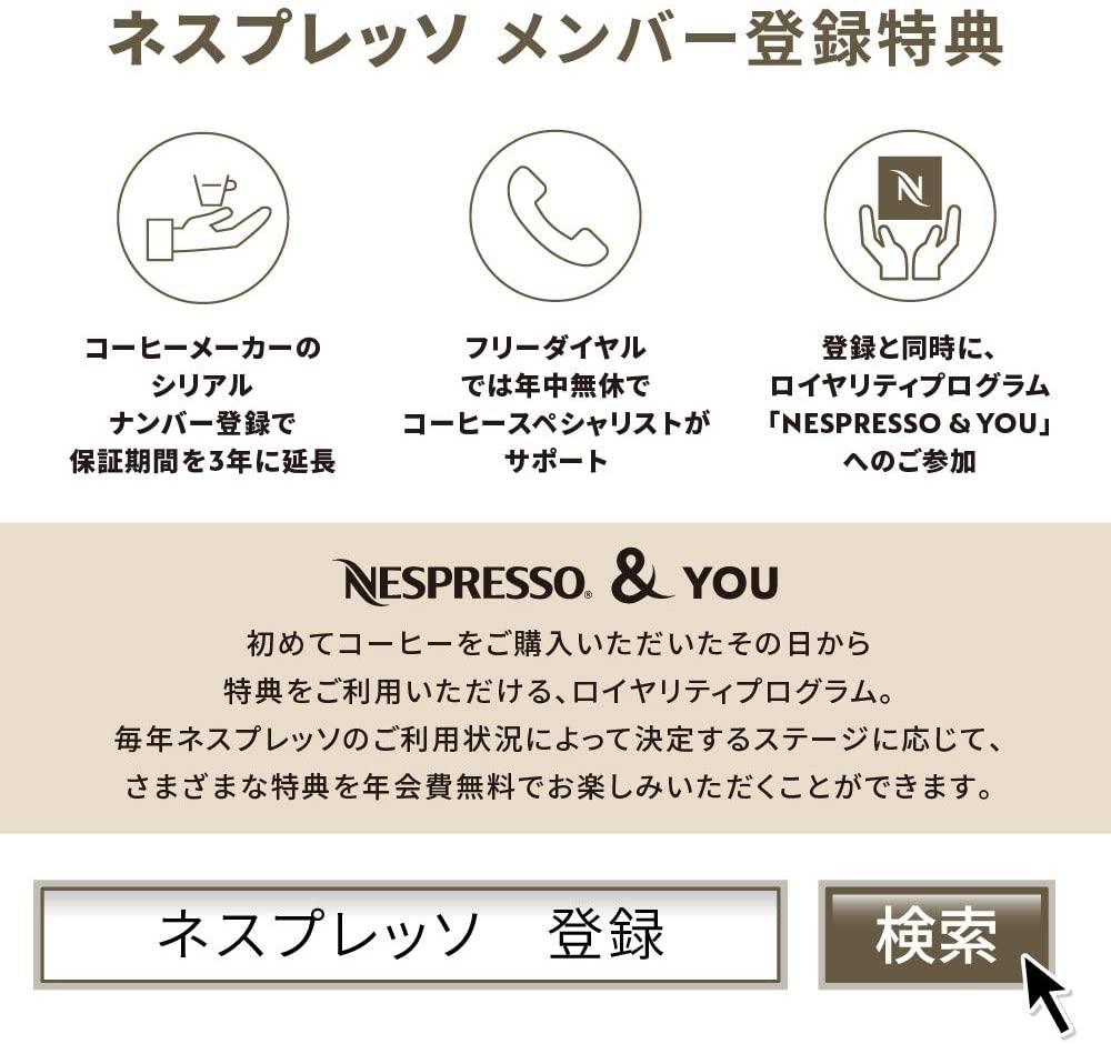Nespresso(ネスプレッソ) ラティシマ・ワンの商品画像7