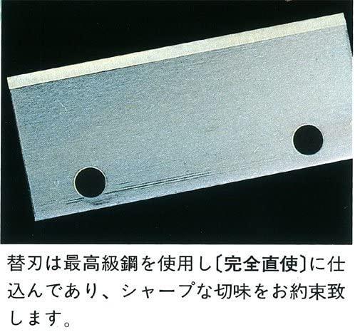 滝沢製作所(TAKIZAWA SEISAKUSYO) 替刃式鰹節削り器 匠の商品画像2