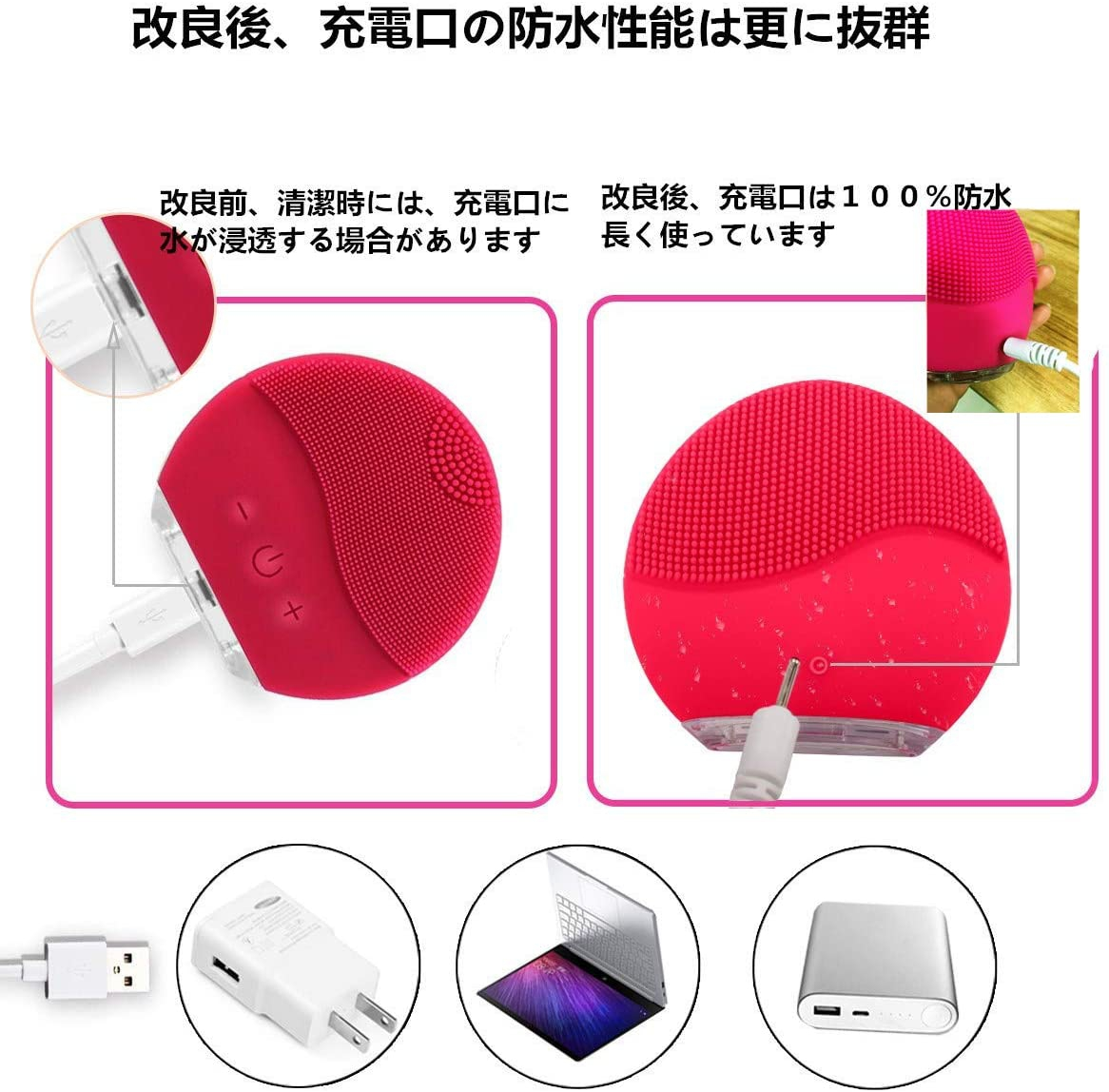 HANAMO(ハナモ) 電動 洗顔ブラシの商品画像2