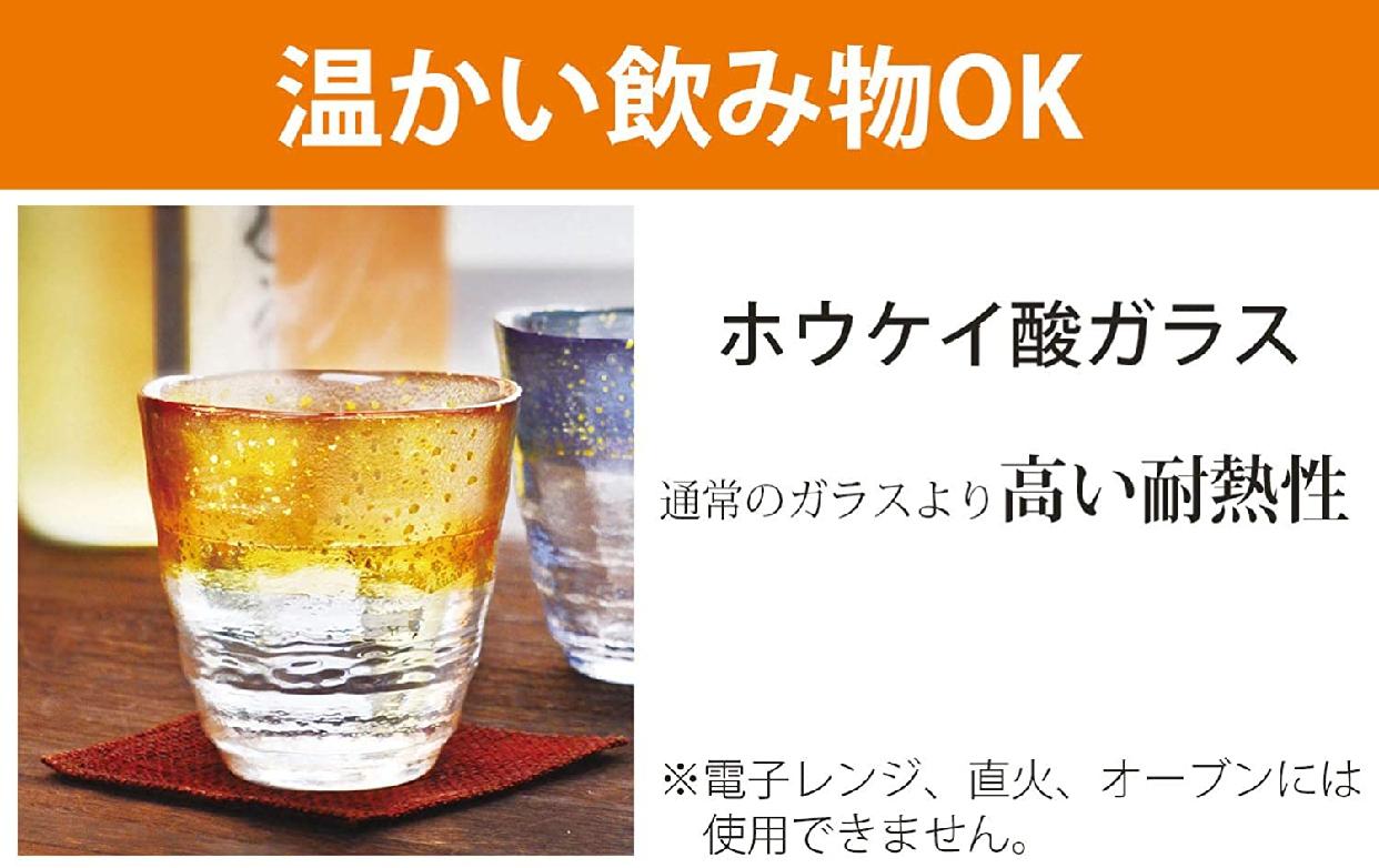 東洋佐々木ガラス お湯わり焼酎ぐらす(琥珀・金箔) 42130TS-G-WGABの商品画像5