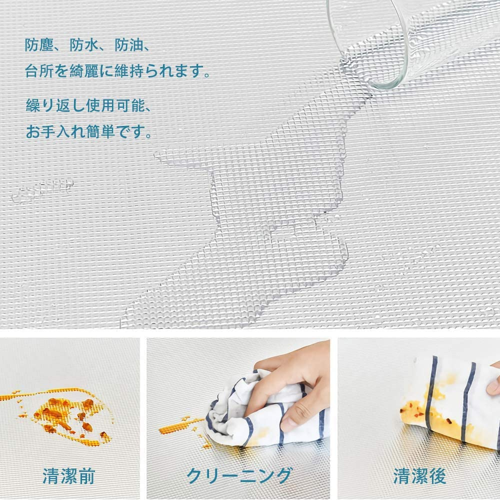WochiTV アルミフィルム食器棚シート 30×150cmの商品画像4