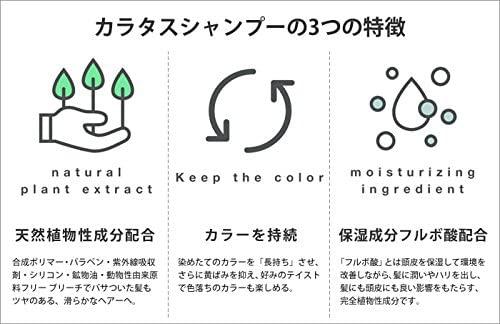 CALATAS(カラタス) シャンプー Pk(ピンク)の商品画像5