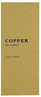 COPPER the cutlery(カパーザカトラリー)バターナイフ 1pc Gold mirror CB-1GDmiの商品画像4