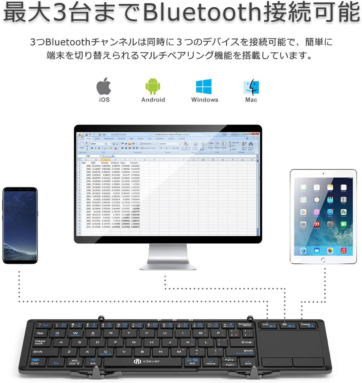 iClever(アイクレバー) 折畳み式Bluetoothキーボード IC-BK08の商品画像8