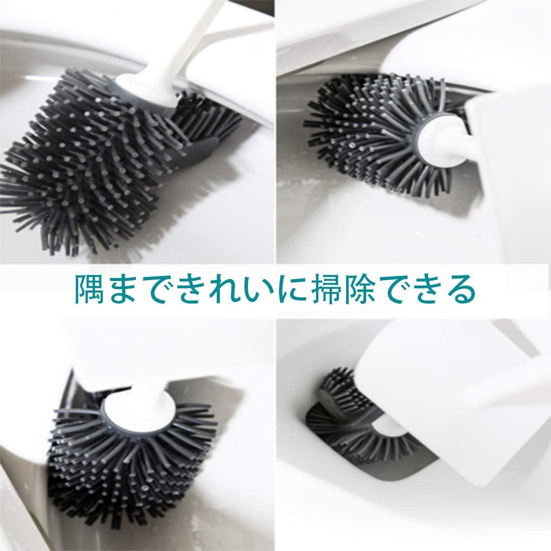 Kimitech(キミテック) トイレ ブラシ ケース付きの商品画像4