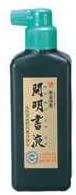 開明 開明書液横口 SY5067の商品画像