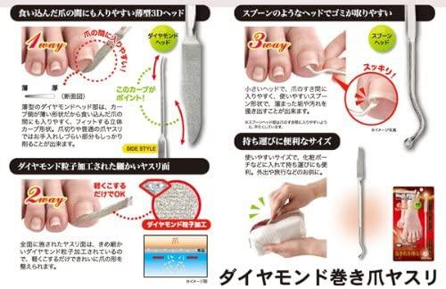 ニーズ ダイヤモンド巻き爪ヤスリの商品画像2