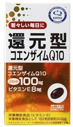 Riken(リケン) 還元型コエンザイムQ10の商品画像