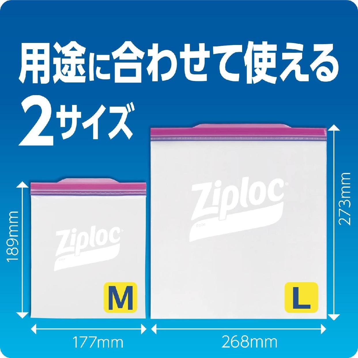 Ziploc(ジップロック) ストックバッグ Mサイズの商品画像3
