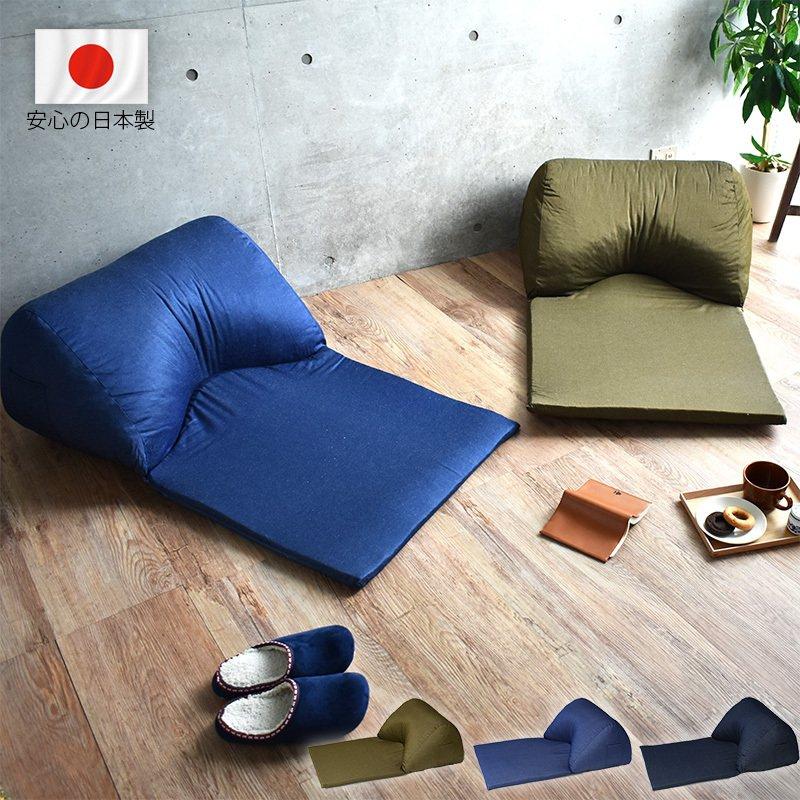 SANCOTA INTERIOR(サンコタインテリア) テレビ枕の商品画像