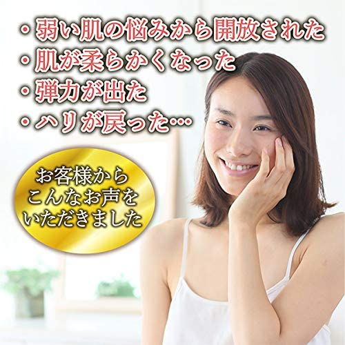 Moonyu(モーニュ) ピュア クレンジング クリームの商品画像5