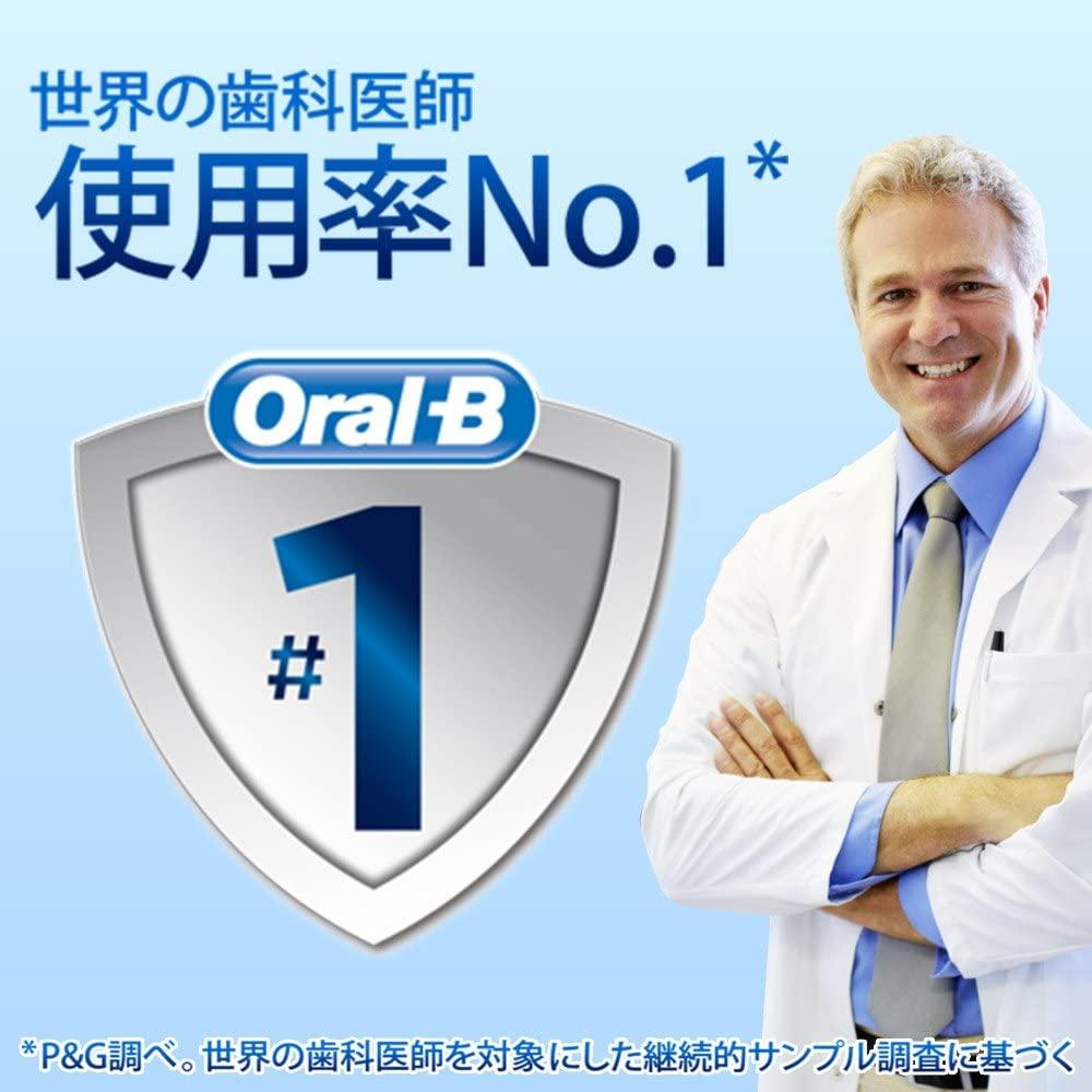 BRAUN Oral-B(ブラウン オーラルB)すみずみクリーンEXの商品画像6