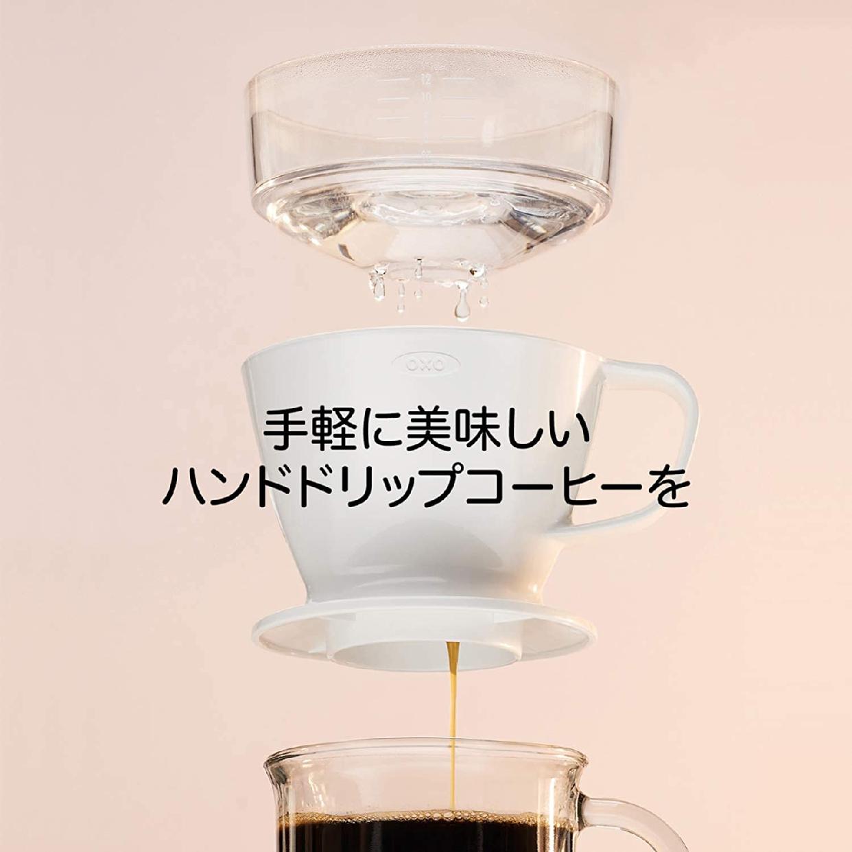 OXO(オクソー) オートドリップコーヒーメーカー 11180100の商品画像2