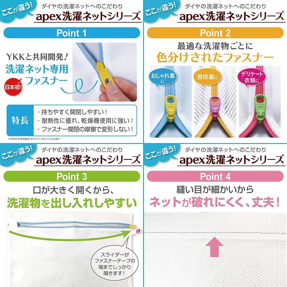 Daiya(ダイヤ) apex丸型ランジェリーネット・大の商品画像7