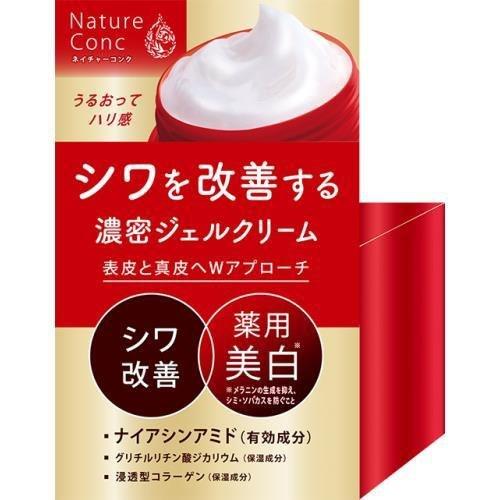 Nature Conc(ネイチャーコンク) 薬用リンクルケアジェルクリームの商品画像