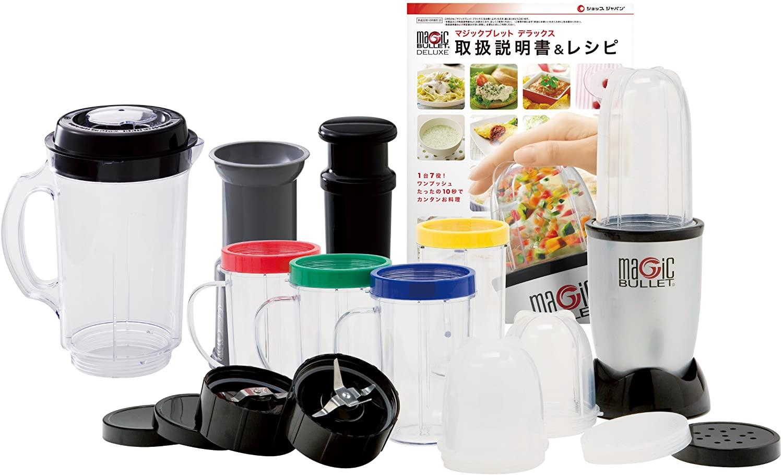 Shop Japan(ショップジャパン) マジックブレット デラックス MGTXH-AMの商品画像