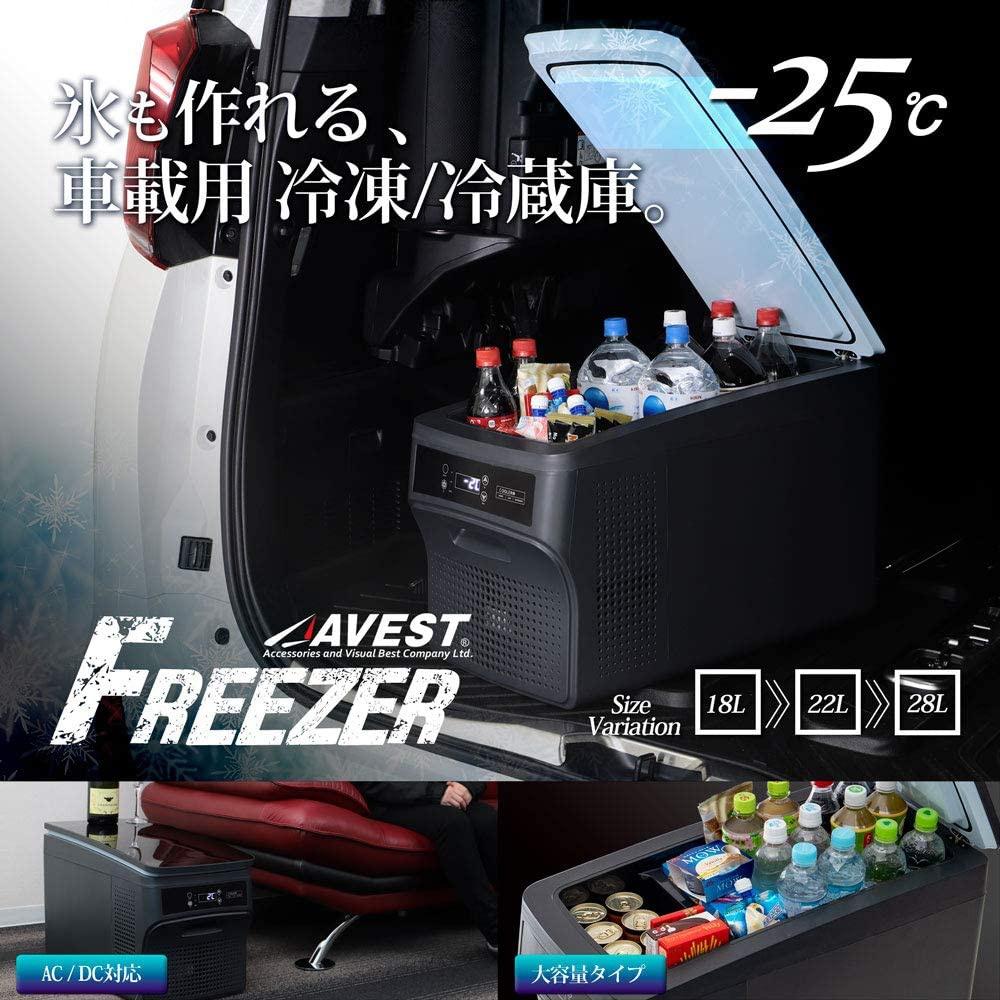 AVEST(アベスト) 車載用冷凍冷蔵庫 AV-ZQ26の商品画像2