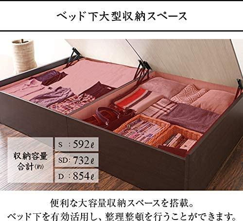 MODERN DECO(モダンデコ) 畳ベッド 風雅の商品画像6