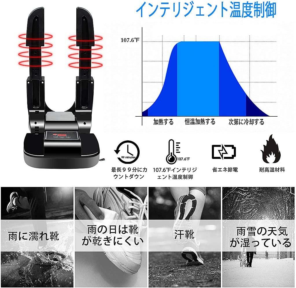 OWUDE シューズドライヤーの商品画像5
