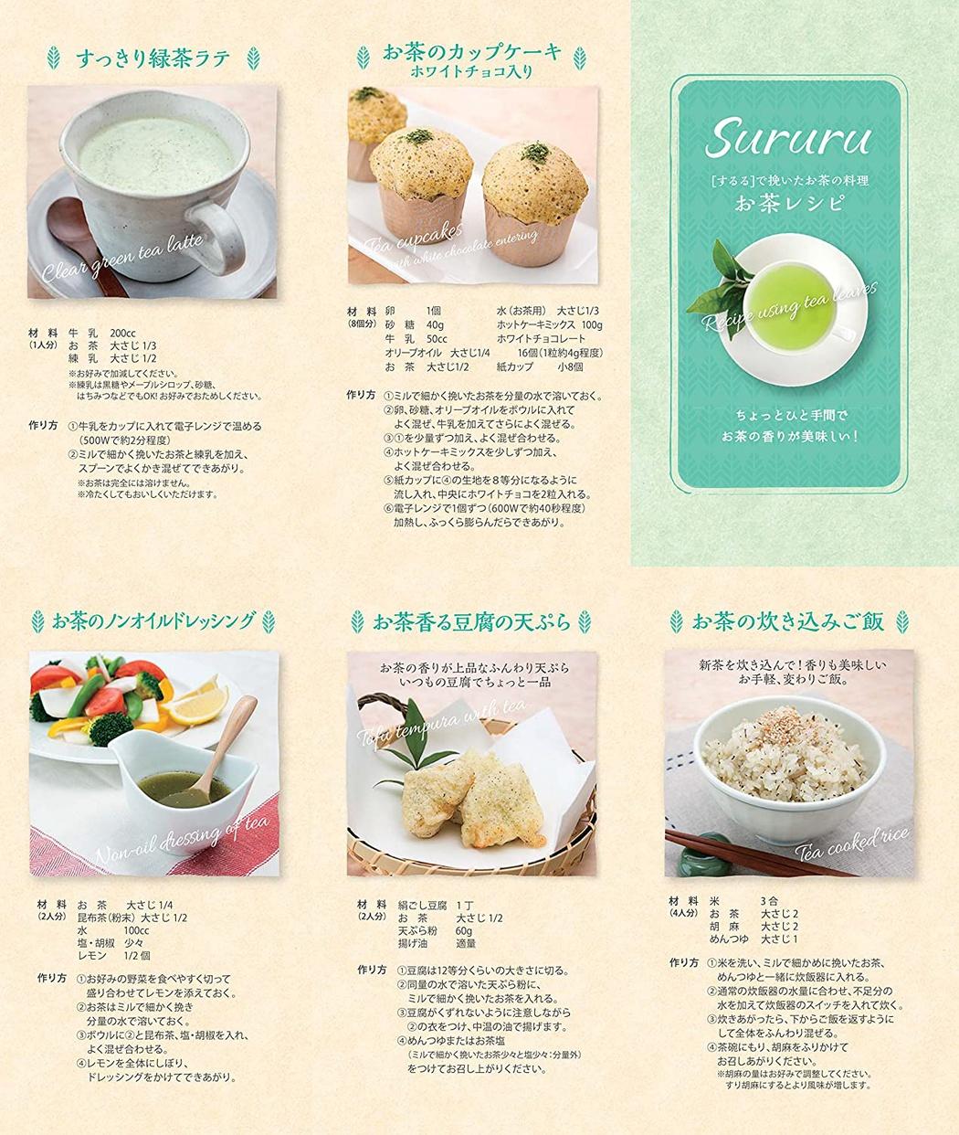 東京商工社(TOKYO SHOKOSHA) Sururu TS-SURU01の商品画像8