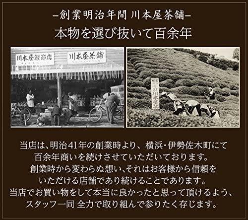 川本屋茶舗 鰹節とnewミニ削り器セットの商品画像8