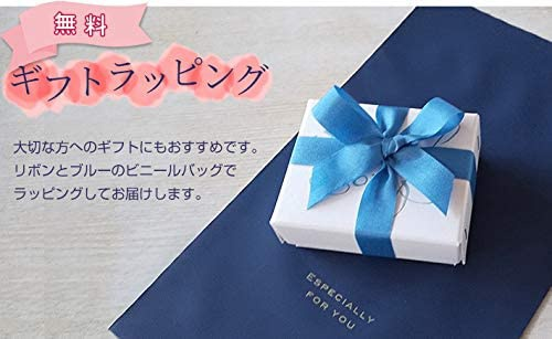 手づくり石けんの店ツクツク 京都産 なまこのせっけんの商品画像8