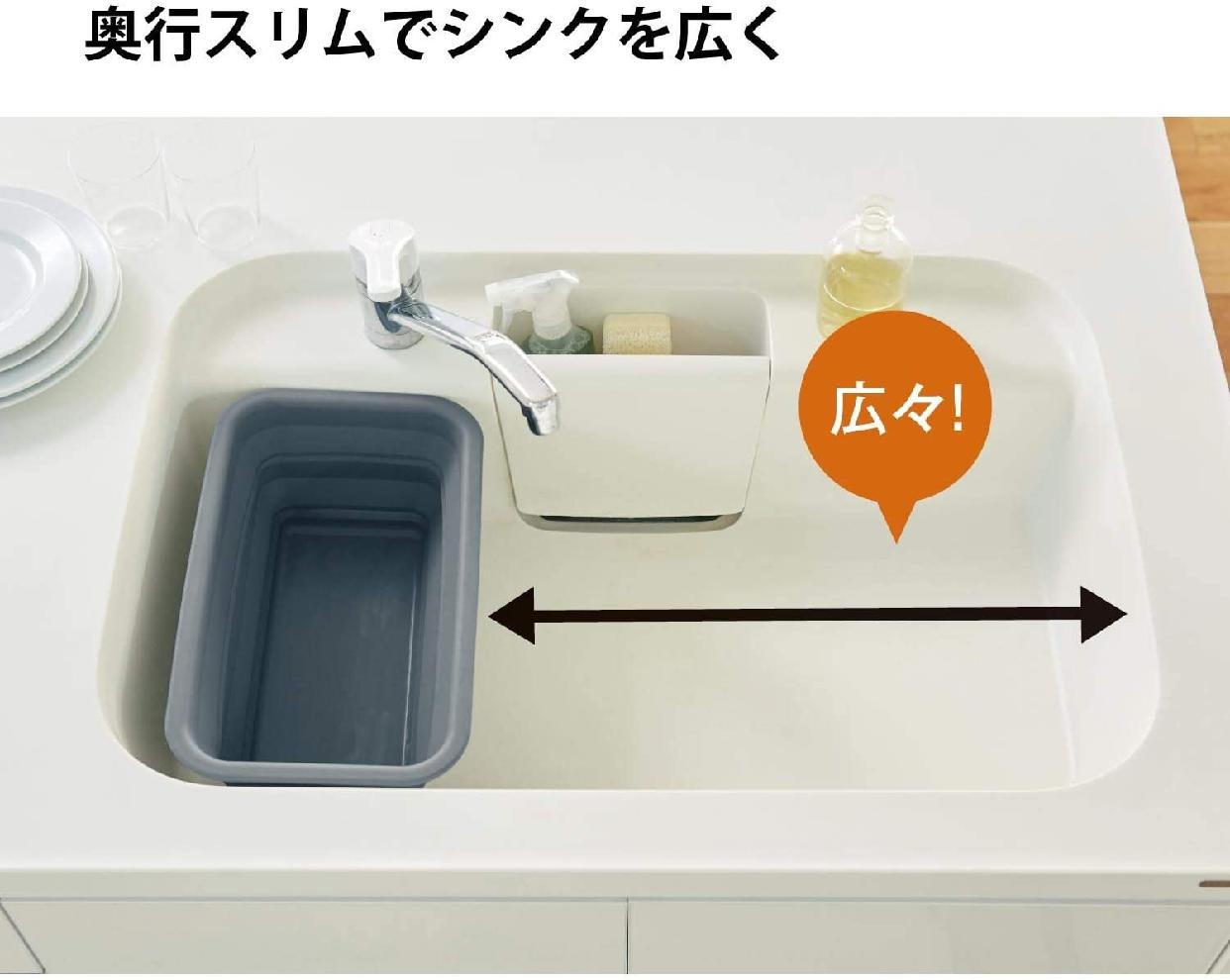 BELL MAISON(ベルメゾン) ステンレス芯材入りの折りたためるシリコーンゴム製スリム洗い桶 グレーの商品画像3