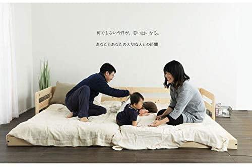 源ベッド ひのきロータイプベッドの商品画像4